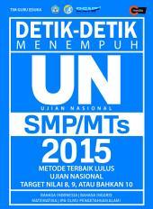 Detik-detik Menghadapi UN SMP/MTs 2015