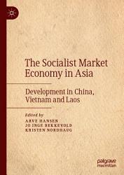 The Socialist Market Economy in Asia PDF