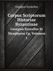 Corpus Scriptorum Historiae Byzantinae