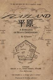 Flatland, Chinese edition