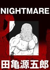 NIGHTMARE【分冊版】