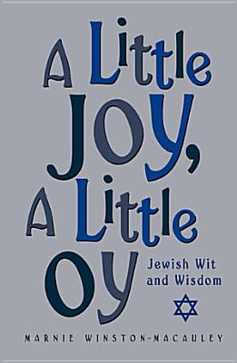 A Little Joy  A Little Oy