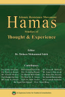 The Islamic Resistance Movement  Hamas   Studies of Thoughts   Experience