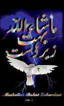 Mashallah Bohot Zabardast