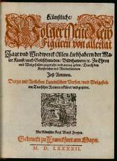 Künstliche, wolgerissene new Figuren von allerlai Jagt und Weidwerck: darzu mit artl. lat. Versen, u. wolgestelten teutschen Reimen erkl., u. gezieret