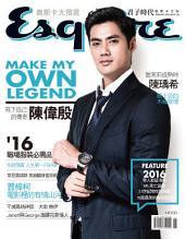 Esquire君子時代國際中文版126期: 寫下自己的傳奇 陳偉殷