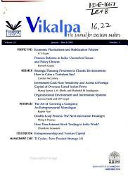 Vikalpa Book PDF