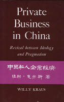 Private Business in China PDF