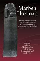 Marbeh Hokmah PDF