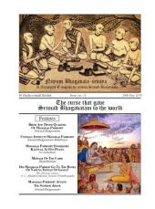 NBS#13, The curse that gave Srimad Bhagavatam to the world: NBS Mag