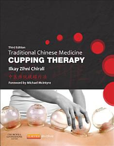 Traditional Chinese Medicine Cupping Therapy   E Book