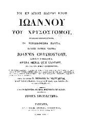 Opera Omnia: Volume 12