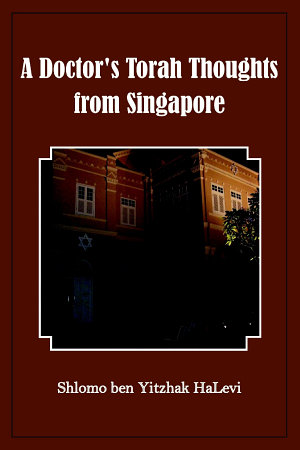 A Doctor s Torah Thoughts from Singapore