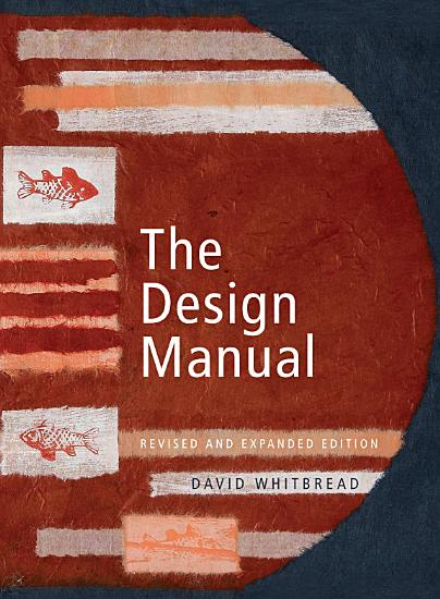 The Design Manual PDF