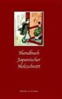 Handbuch japanischer Holzschnitt PDF