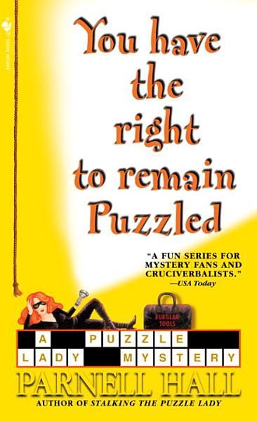 Филмски постер