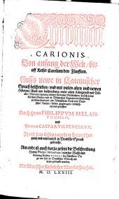 Chronica Carionis: Von anfang der Welt, bis vff Keiser Carolum den Fünfften