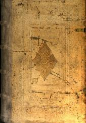 Commentarii in librum Sapientiae