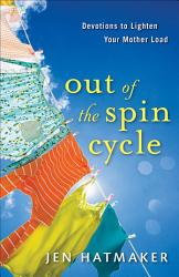 Out Of The Spin Cycle Book PDF