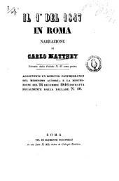 Il 1. del 1847 in Roma narrazione