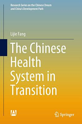 The Chinese Health System in Transition PDF