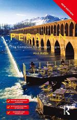 Colloquial Persian (eBook And MP3 Pack)