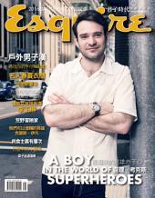 Esquire君子時代國際中文版129期: 夜魔俠的英雄赤子心 查理‧考克斯