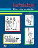 Easy Persian Reader