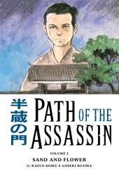 Path of the Assassin: Sand and flower. Volume 2