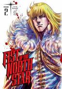 Fist of the North Star  Vol  2 PDF