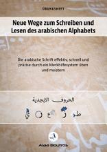 Neue Wege zum Schreiben und Lesen des arabischen Alphabets PDF