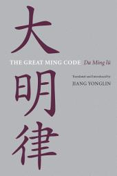 The Great Ming Code / Da Ming lu