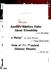 People's China