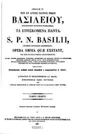 Patrologiæ cursus completus: seu, Bibliotheca universalis, integra, uniformis, commoda, oeconomica omnium SS. patrum, doctorum, scriptorumque ecclesiasticorum. Series græca, Volume 29