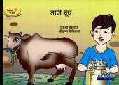 Taje Doodh: Jayashree Deshpande