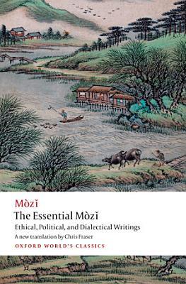 The Essential M  z i PDF