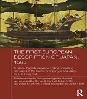 The First European Description of Japan  1585 PDF
