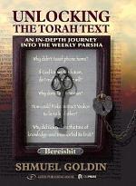 Unlocking the Torah Text: Bereishit