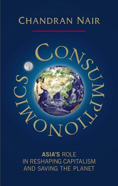 Download Consumptionomics Book