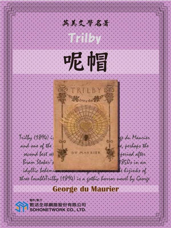 Trilby (呢帽)
