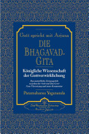 Die Bhagavad Gita PDF