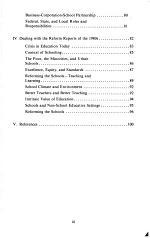 Reforming Schools in the 1980s
