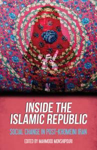 Inside the Islamic Republic PDF