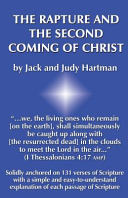 The Rapture And The Second Coming Of Christ Book PDF
