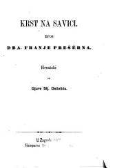 Krst na Savici