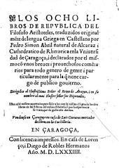 Los ocho libros de republica (etc.)