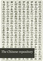 The Chinese Repository