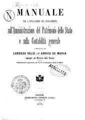 Manuale per l'applicazione del regolamento sull'amministrazione del patrimonio dello Stato e sulla contabilità generale