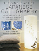 The Simple Art of Japanese Calligraphy PDF