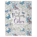 Coloring Book The Psalms In Color Book PDF